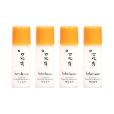 [Sulwhasoo] Essential Balancing Emulsion Ex Samples - 5ml x 4ea(20ml)/Free Gift