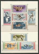 STAMPS-DOMINICAN REPUBLIC. 1959. Geophysical Year (Perf) Miniature Sheets. MNH