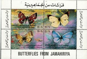 SPECIAL LOT Libya - SC# 966 II - Butterflies - Lot of 46 Sheets of 4 - MNH