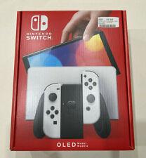Nintendo Switch OLED-Modell HEG-001 Handheld-Konsole - 64GB - Weiß wie neu !!!