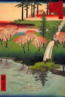Utagawa Hiroshige Chiyogaike Pond Meguro River Art Print Poster 24x36 inch