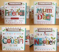 Family special christmas cards Mummy Daddy Sister Christmas card luxury special