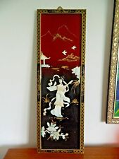 Lovely Large Laquered Panel Oriental Japanese Shell Art Lady with Mandolin