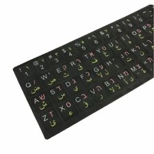 Arabic Hebrew English Keyboard Stickers 3 color Matte Waterproof Layout Letters