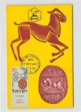ISRAEL MK 1957 FESTIVAL SIEGEL SEAL PFERD HORSE CARTE MAXIMUM CARD MC CM d9765