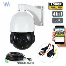 4.5'' 30X ZOOM AHD 1080P 2.0 MP PTZ Speed Dome IR Camera Night Outdoor+30M RS485