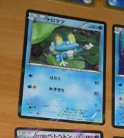 TCG POKEMON JAPANESE RARE HOLO CARD CARTE 012/039 HXY JAPAN **