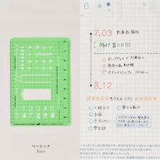 Hobonichi Accessory Stencil Green Basic