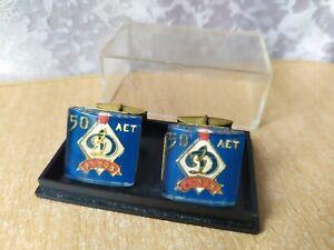 RARE Vintage old retro cufflinks Soviet USSR Russian Jewelry 50 year Dynamo Kiev