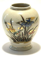 Fabulous Vintage Japanese Mini Porcelain Vase With 24k Gold Hand painted