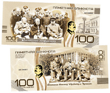 Russia 100 rubles 2019 Yalta conference - Winston Churchill, Roosevelt, Stalin