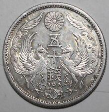 Japanese 50 Sen Coin 1924 (Taisho 13) Y# 46 Japan Silver 720 Phoenix Fifty 年三十正大