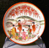 "Set Of 3 Vintage Japanese Porcelain Plates Geisha Pattern 5"" Diam. 1920's Nippon"