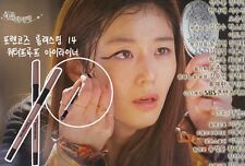 You Who Came From the Stars Cheon Song Yi use Cosmetics eyeliner FORENCOS