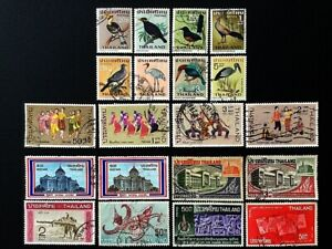 Thailand: 1967 Thai Birds (1st Series), Classical Dance & Others, Used.-Rare!