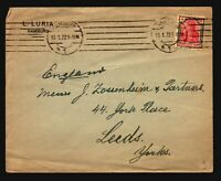 Germany 1933 4M Germania On Cover - Z15659