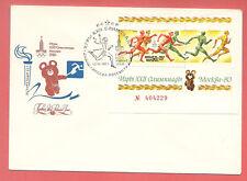 Russland - Sowjetunion - 1980 - ETB/ FDC - Block 144