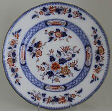 Antique Minton New Stone Dinner Plate Mid Nineteenth Century Blue/Rust Floral