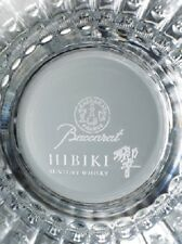 Suntory HIBIKI × Baccarat 30 face cut Whisky Crystal tumbler glasses Japan Limit