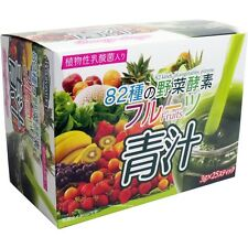 JAPAN HIKARI AOJIRU VEGETABLES ENZYME X FRUITS(3g x 25)BEAUTY & HEALTH CARE