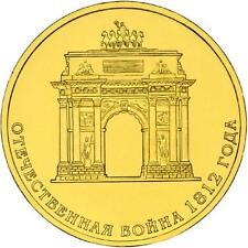 * SPC * RUSIA RUSSIA 2012. 10 RUBLOS UNC SC. LA GUERRA DEL 1812