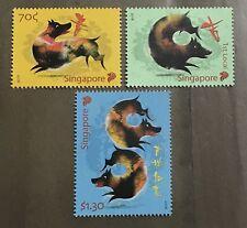 Singapore stamp - 2018 zodiac dog 3v set MNH