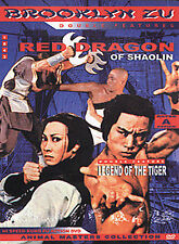 RED DRAGON OF SHAOLIN / LEGEND OF TIGER - Kung Fu Double Feature DVD - Brand New