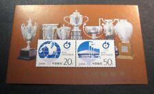 Souvenir Sheets China Stamp Scott#  2568a 43rd World Table Tennis 1995  MNH C451