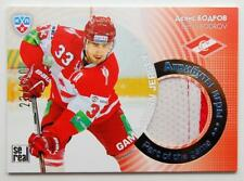 2013-14 KHL Gold Collection Part of the Game #JRS-005 Denis Bodrov 023/120