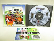 *3DO THEME PARK Real Panasonic with SPINE * Import Japan Video Game 3d