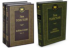 Лев Толстой ВОЙНА И МИР. am Каренина/Leo Tolstoi Krieg und Frieden. Anna Karenina