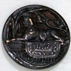 Interesting Antique Egyptian Button ANDROSPHINX-99 CENT START
