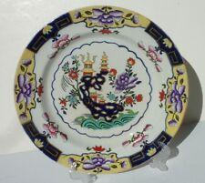 Mason's Patent Ironstone China England Hand Painted Imari Asian Pattern Plates