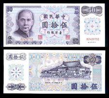 100 PIECE UNCIRCULATED BUNDLE 0.1 UNIT RICE COUPONS 1972 CHINA