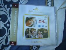 a941981 Crown CD 華娃 雲娘 Alice Liu Lau 50th Anniversary Gold Disc HK TV Songs
