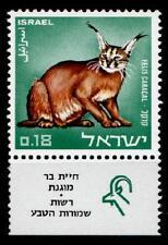 Karakal. 1W+Tab. Israel 1967