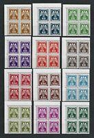 Nazi WWII Germany Rare WW2 Stamps 1943 MNH Swastika Eagle Nazi Service in Czech