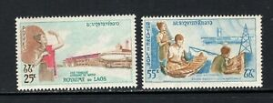 Laos 1965 TEACHER AND SCHOOL, AMERICAN AID SC 104-107X LH