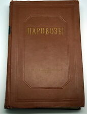Russian Soviet book Steam Locomotive Railroad Trains design and theory Паровозы