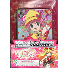 Milky Holmes Second Stage (Japanese) Weiss Schwarz Trial Deck