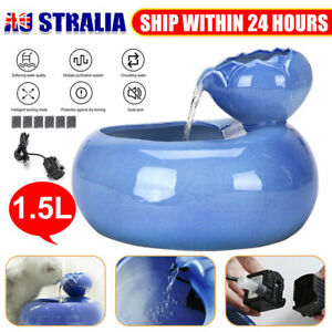Pet Dog Cat Water Bowl Dispenser Drinking Bottle Automatic Fountain Electric