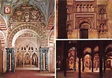 Spain Cordoba La Mezquita Interior Una de las puertas exteriores Laberinto