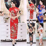 Women's Stand Collar Floral Print Cheongsam Dress Traditional Long Split Dresses