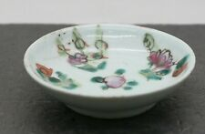 Great Antique Chinese Famille Rose Hand Painted Porcelain Pin Dish Circa 1880s