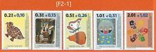 [F2-1] Kosovo 20.11.2001 Second stamps. MNH