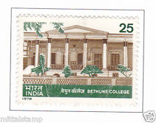 PHILA769 INDIA 1978 BETHUNE COLLEGE MNH