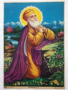 India Vintage 50's Sikh Print GURU NANAK 13.50in x 19.50in