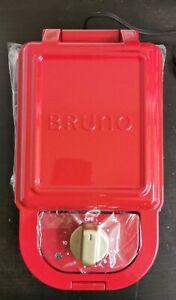 BRUNO Hot Sand Maker Single (RED) BOE043-RED