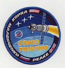 Tim Peake ESA Astronaut Soyuz TMA-19M Mission Insignia - Tim Peake
