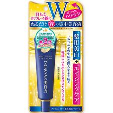 Meishoku Japan Medicated Placenta Whitening & Anti-aging Eye Cream (30g/1oz.)